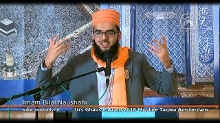 Uitzending 116 Imam Bilal Urs Ghaus e Azam