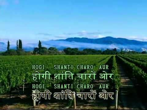 Hum Honge Kamyab Ek Din For Holi Mela