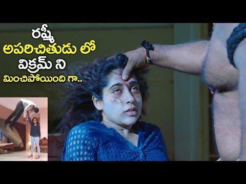 Rashmi Anthaku Minchi Movie Climax Scene | Rashmi Superb Performance |  2018 Movies | Volga Videos