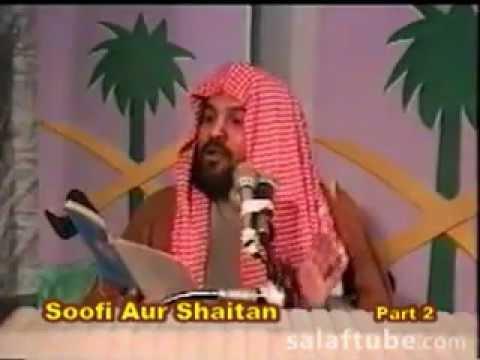 Barelvi Sufi Aur Shaitan 8   17 Sheikh Meraj Rabbani ( Sufism Ki Haqeeqat ) video