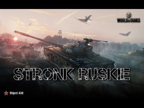 World of Tanks || PS4 || Obj. 430 - Stronk Soviet Steel