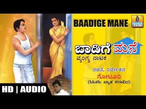 Baadige Mane - Kannada Comedy Drama video