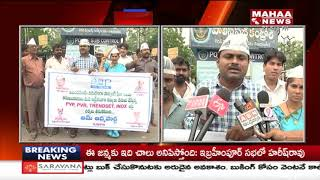 Aam Aadmi Party Leaders Protest At Vijayawada Over Multiplex Sell Food Items Rates