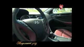 Обзор  Hyundai Sonata  1ч.
