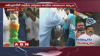 Congress Leader Karthik reddy resigns from Congress,Comments on L Ramana