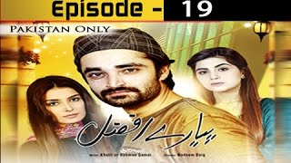 Download Pyarey Afzal Ep 19 - ARY Zindagi Drama 3Gp Mp4