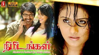 Super Hit Thriller Tamil Online Movie | நிமிடங்கள் | Tamil HD Movie Latest Upload Movie