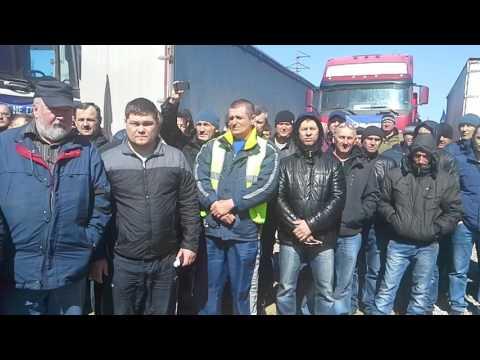 Дальнобойщики Екатеринбурга отвечают на ложь Медведева