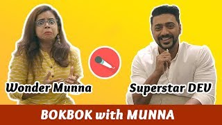 BokBok With Munna - Ep1 - Superstar Dev Interview