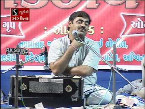Mayabhai Ahir Lok Dayro Rajkot Live 2 video