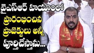 YCP Leader Anil Kumar Yadav Takes Charge As AP Irrigation Minister | AP Politics | Top Telugu Media