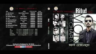 Mon Bechara | Full Album | Audio Jukebox | YR music