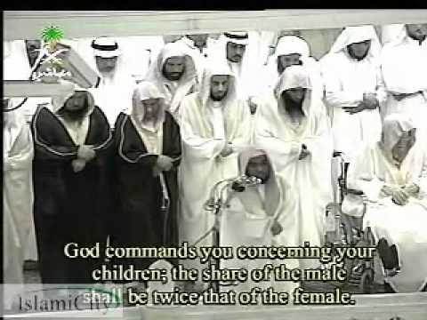 Makkah Taraweeh 1427-night 4-part 1 10 With Translations (shaykh Juhany) video