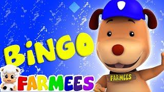 chơi lô tô con chó | vần điệu cho trẻ em | Nursery Songs | Bingo The Dog