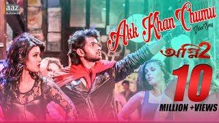 Akk Khan Chumu | Mahiya Mahi | Om | Akassh | Benny Dayal | Agnee 2 Bengali Film 2015