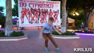 Отдых в Крыму 2017