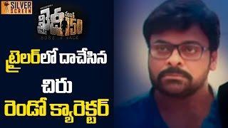 Khadi No 150 Movie Trailer Talk | Latest Telugu Cinema News | Silver Screen
