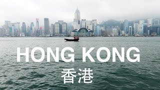 download lagu Canon G7x Test Footage: A Few Hours In Hong gratis
