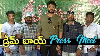 Dream Boy Movie Latest Press Meet 2019 | Dream Boy | Press meet