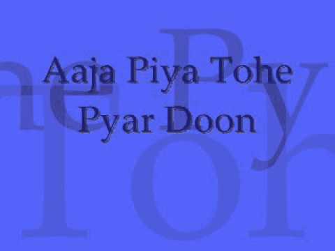 Prakriti Priya - Aaja Piya Tohe Pyar Doon