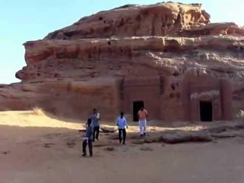 Saudi Arabia  Tourist place