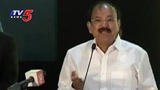 Vice President M.Venkaiah Naidu Speech At CII Partnership Summit 2018 | Visakhapatnam