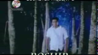 BOSHIR20.mpgbangla movie song shakib khan  apu biswas 2010