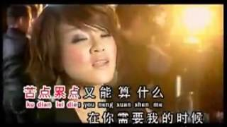 Wo De Hao Xiong - Saudara  Sahabat  Baikku