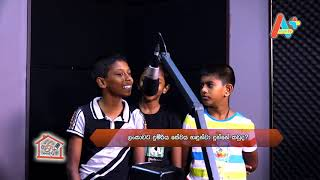 Sitha FM Guru Gedara with A plus kids TV 0021
