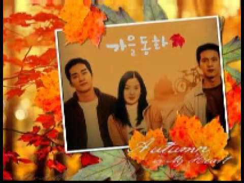 Endless Love 1 Autumn Tale OST ---  Romance - Choi Tae-won