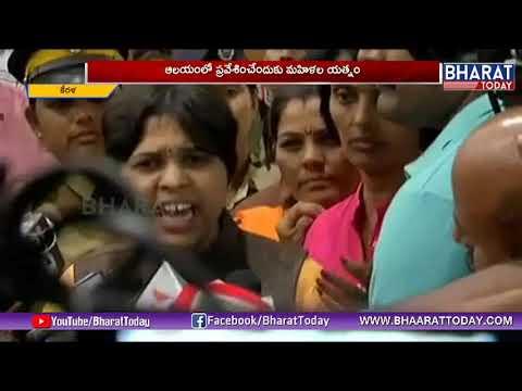 Sabarimala Reopens : Cops Asks To Return Trupti Desai  | Bharat Today