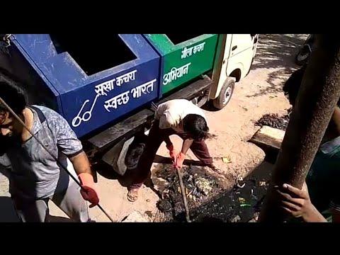मोमिन वेल फेअर सोसायटी लक्षमी कॉलोनी के दुआरा सफाई अभियान by indianewsaajtak thumbnail