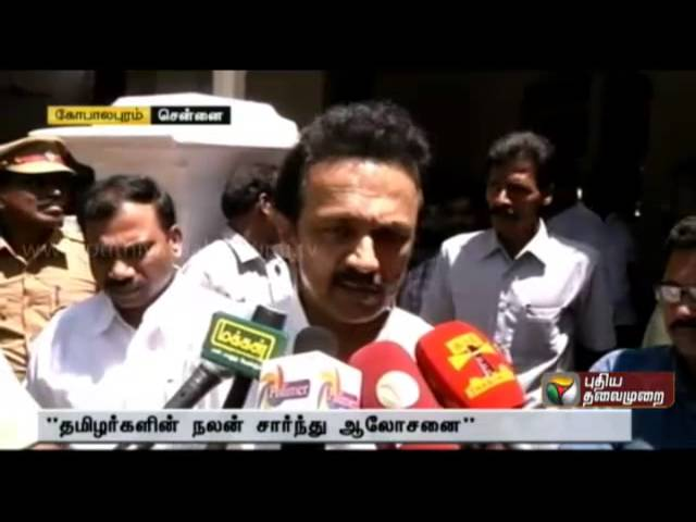 Dmk Joins opposition panel to Meet PM for Tamil Issue