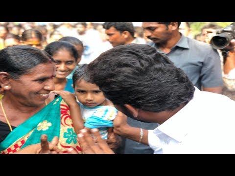 Jagan Padayatra | పాదయాత్రలో ఓ చిన్నారికి నామకరణం చేసిన జగన్