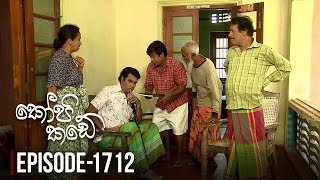 Kopi Kade  | Episode 1712 - (2019-09-07) | ITN