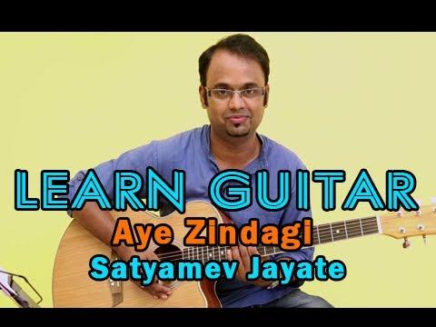 Ram Sampath - Aye Zindagi