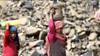تمرد الحوثي يمنع الماء عن صنعاء