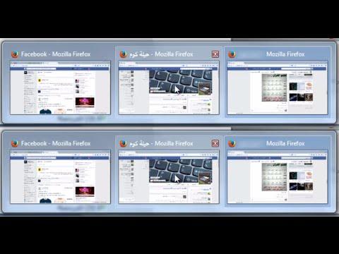 افتح أكثر من حساب لأي موقع (فايس بوك، غوغل...) في آن واحد على متصفح الفاير فوكس