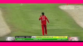 Ruman Raees takes A Huge Catch of Kevon Cooper in PSL