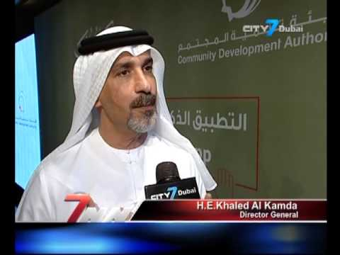 City7 TV - 7 National News - 2 June 2015 - UAE  News