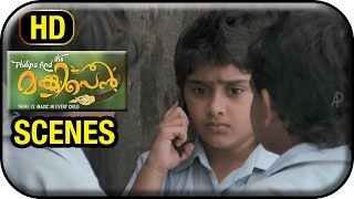 Philips and The Monkey Pen - Monkey Pen - Police takes Vijay Babu for inquiry