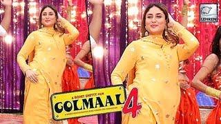 Pregnant Kareena Kapoor Doing ITEM SONG?  | LehrenTV
