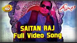 Raaj - Brahmanandam Saitan Raj Full Video Song - Geethanjali Promotional Song - Anjali, Kona Venkat