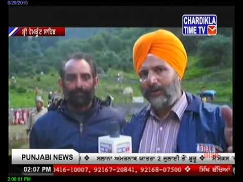 Special team from Punjab begins rescue operations in Uttarakhand June 29, 2015