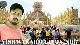 Vishwakarma puja 2018 in HALDIA