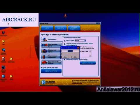 Программа TNOD для подбора ключей к антивирусу NOD32. antialavar,взлом ігор