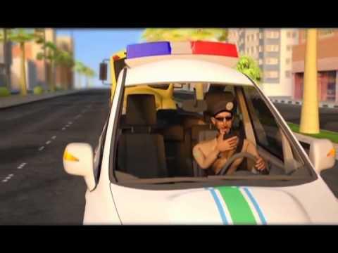 Media Trends     من يفوزبالكأس     EP Traffic Safety -Saudi Aramco-