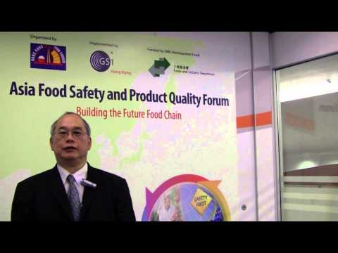 Interview with Mr. Ronald Y.F. Lau in 2014 Asia Food Safety and Quality Forum