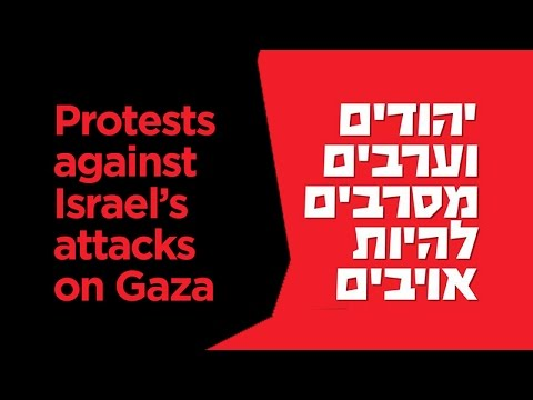 Protesting Israel's Attack on Gaza - Tel Aviv