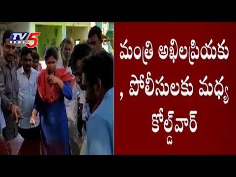 Cold War Between Akhila Priya And AP Police | TV5 News